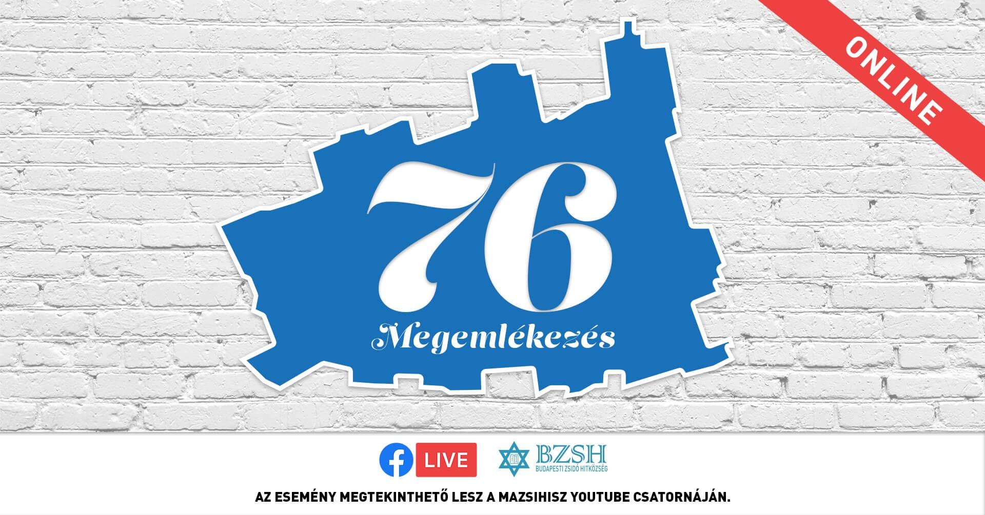 Emlékezzünk közösen: 76 éve szabadult fel a budapesti gettó – Mazsike – MAGYAR ZSIDÓ KULTURÁLIS …