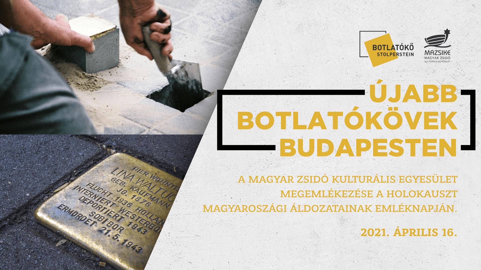 Április 16: A Holokauszt Magyarországi Áldozatainak Emléknapja – Mazsike – MAGYAR ZSIDÓ KULTURÁLIS …